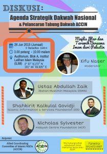 Diskusi Ramadhan Poster (UPdated)