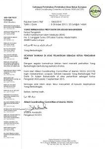 1063_UCAPAN TAHNIAH DI ATAS PELANTIKAN SEBAGAI KETUA PENGARAH-page-001